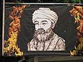 Maimonides painting in Rambam Square, Ramat Gan.JPG