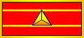 Major rank insignia (ROC, NRA).jpg