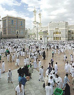 Masjid al-Haram and the center of Mecca