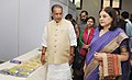 Maneka Sanjay Gandhi and the Union Minister for Agriculture and Farmers Welfare, Shri Radha Mohan Singh taking a round of the first of its kind Women of India Exhibition with the theme 'Women and organic Products' (1).jpg
