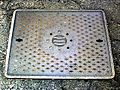 Manhole.cover.in.hiroshima.city.jpg