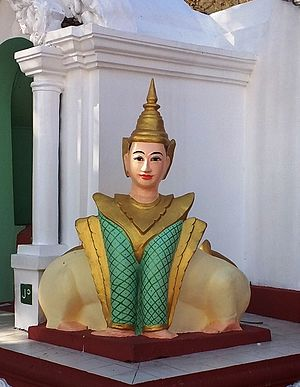 Chinthe - Manussiha