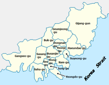 Map Busan-gwangyeoksi districts.png
