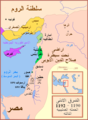 Map Crusader states 1190-arz.png