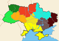 Map of Ukraine political Ekonomichni raiony.png