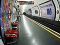 Marble Arch station, W1 - geograph.org.uk - 831396.jpg
