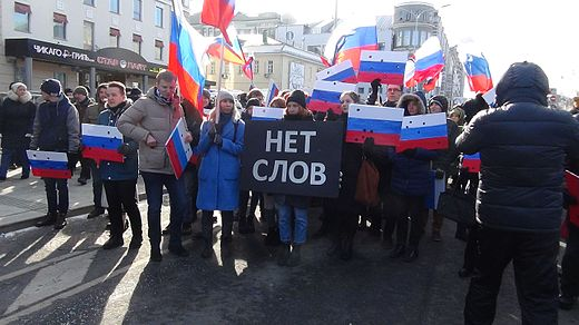March in memory of Boris Nemtsov in Moscow (2017-02-26) 54.jpg