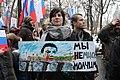 March in memory of Boris Nemtsov in Moscow (2019-02-24) 128.jpg