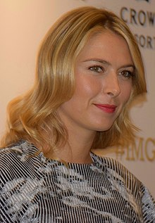Maria Sharapova Australian Open Players' Party 2015.jpg