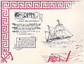 Marion (steamship 1851) 02.jpg