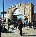 Market Gateway in Panjakent.jpg