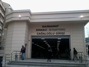 Marmaray - Sirkeci Station Cagaloglu Entrance.jpg