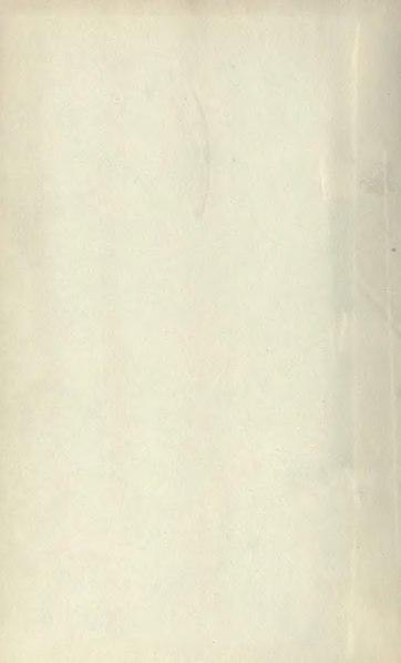 File:Martinon - Les Strophes, 1912.djvu
