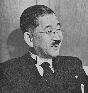 Masatoshi Ōkōchi - Image: Masatoshi Okochi