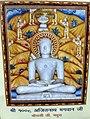 Mathura Charasi temple - Ajitnatha Idol.jpg