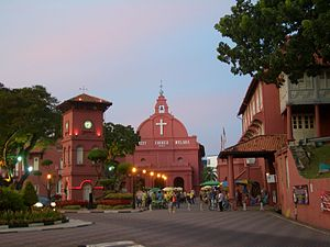 Christ Church (Melaka) - A view of Dutch square in Malacca, with Christ Church in the centre.