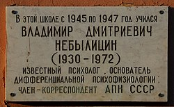 Photo of White plaque number 12122