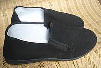 Kung fu shoe - Wikipedia