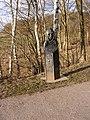 Mercian Way Sign - geograph.org.uk - 1748736.jpg