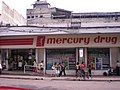 Mercury Drug - panoramio.jpg
