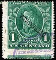 Mexico 1890-91 documents revenue F182.jpg