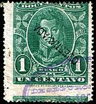 Mexico 1890-91 documents revenue F182.jpg