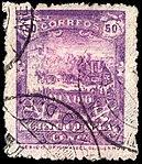 Mexico 1897-1898 50c perf 12 Sc277 used.jpg