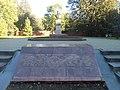 Mikhail Kutuzov bust in Smolensk - 08.jpg