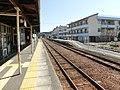 Mikkabi Station platform.JPG