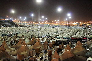 2006 Hajj stampede - Mina camp sites, 2011.
