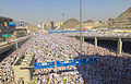 Mina Makkah City.jpg