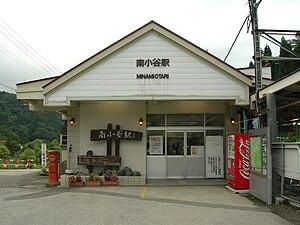Minami-Otari Station - Minami-Otari Station in August 2009