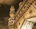 Minar of charminar.JPG