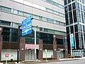 Minato Bank Tokyo Branch.jpg