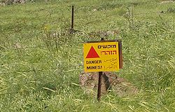 Minefield warning on the Golan Heights, still valid more than 40 years after creation of the field by the Syrian army