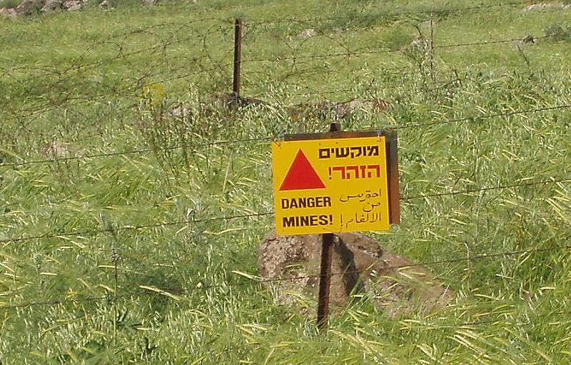 Minefield warning.JPG