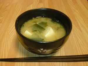 Wakame - Image: Miso Soup