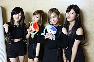 Miss A at the Expo 2012 Yeosu2.jpg