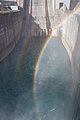 Miyagase Dam 01.jpg