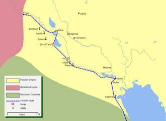 Battle of al-Qādisiyyah - Map detailing the route of Khalid ibn Walid's conquest of Iraq