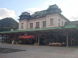 Moji-ku, Kitakyūshū - Mojiko station