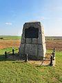 Monument commémoratif Rezonville 1.jpg