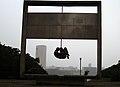 Monumento Tortura Nunca Mais - Recife.jpg
