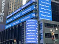 MorganStanley HQ TimesSquare May 2019.jpg