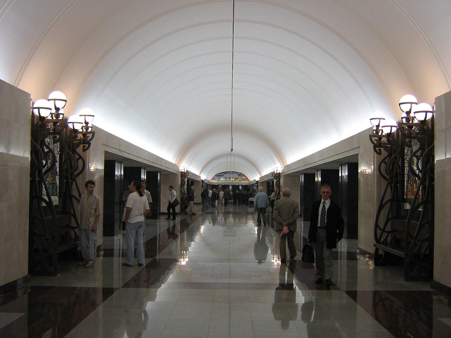 Trubnaya Moscow Metro Wikipedia