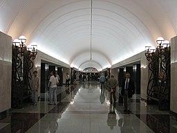 MosMetro Trubnaya 1