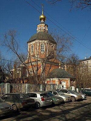 Church of the Savior on Bolvany - Храм Спаса Преображения на Болвановке