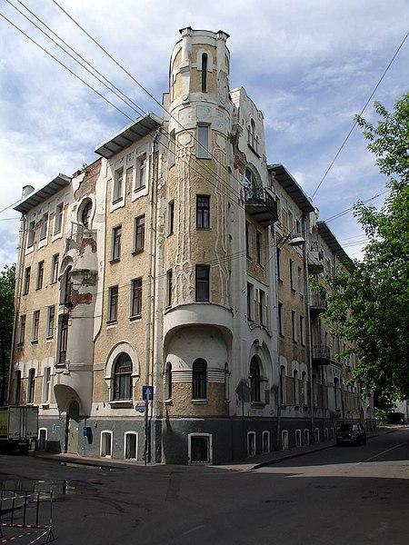 Самые красивые здания старой Москвы