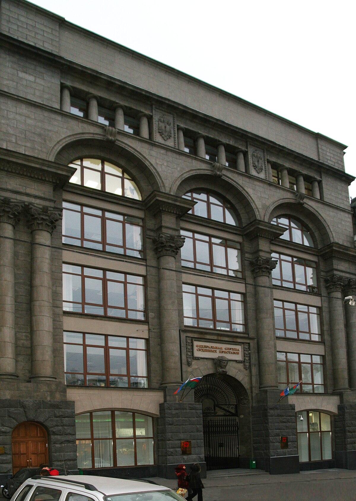 Справку из банка Дмитровка Малая улица ипотечные брокеры в кемерово