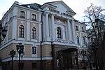 Moscow State Art Gallery of Alexander Shilov.JPG